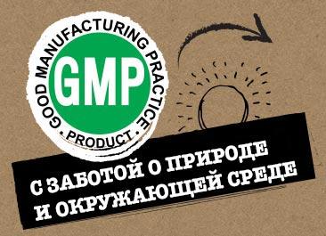 Лучшие-рабочие-практики-в-производстве
